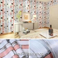 壁紙 45cm×1000cm レンガデザイン ピンク レトロ DIY リフォーム インテリア 子供部屋 寝室 防湿 防音 h03606