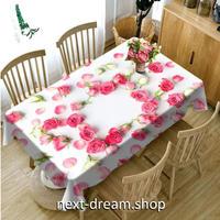 テーブルクロス 135×180cm 4人掛けテーブル用 ローズ 花柄 お茶会 おしゃれな食卓 汚れや傷みの防止 m04330