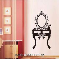 【ウォールステッカー】壁紙 DIY 部屋 シール 寝室 リビング インテリア 33×58cm 化粧台 鏡台 シルエット m02308