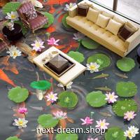 3D 壁紙 1ピース 1㎡ 床用 自然風景 鯉 蓮の葉 DIY リフォーム インテリア 部屋 寝室 防湿 防音 h03505