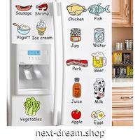 【ウォールステッカー】壁紙 DIY 部屋 装飾 寝室 リビング インテリア 50×70cm イラスト 英語 ロゴ 食べ物 m02257