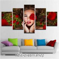 【お洒落な壁掛けアートパネル】 5点セット 美しいアメージング女性 赤いバラ 絵画 ファブリックパネル インテリア m04098