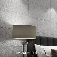 3D 壁紙 50×1000㎝ 北欧モダン 大理石 防水 防音 おしゃれ クロス  張替え インテリア 装飾 寝室 リビング h01770