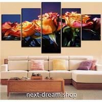 【お洒落な壁掛けアートパネル】 5点セット 薔薇 花 植物 自然景色 写真 絵画 ファブリックパネル インテリア m04061