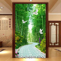 3D 壁紙 玄関用 1ピース 1㎡ 自然風景 竹林 石畳 鳩 インテリア 装飾 部屋 耐水 防湿 耐衝撃 騒音吸収 h02749