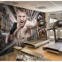 壁紙 ボクシング ジム スポーツ 筋トレ 1ピース 1㎡ サイズカスタマイズ可能 部屋 ショップ 店舗 m06151