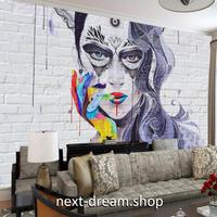 3D 壁紙 1ピース 1㎡ 北欧モダン アート 女性 レンガ インテリア 部屋装飾 耐水 防湿 防音 h02835