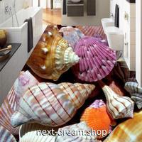 3D 壁紙 1ピース 1㎡ 床用 立体アート 貝殻 巻貝 DIY リフォーム インテリア 部屋 寝室 防湿 防音 h03508