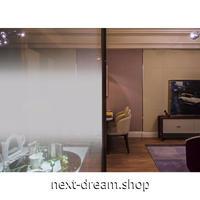 ウィンドウフィルム スモーク 目隠しシート パーテーション 152×200cm  グラデーション 白ドット オフィス ガラス窓 m02806