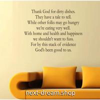 【ウォールステッカー】壁紙 DIY 部屋装飾 寝室 リビング インテリア 黒 ブラック 42×57cm ロゴ 英語 神 Thanks GOD m02185