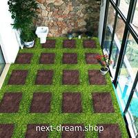 3D 壁紙 1ピース 1㎡ 床用 自然風景 芝生 緑 茶色 DIY リフォーム インテリア 部屋 寝室 防湿 防音 h03445