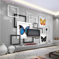 カスタム3D壁紙 1ピース 1㎡ 蝶々 標本 三次元デザイン キッチン 寝室 リビング クロス張替 リメイクシート m04529