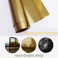 マジックミラー機能 ウィンドウフィルム 90×100cm ダブルゴールド 紫外線・UV・日射ブロック スモーク m03042