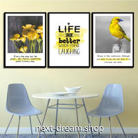 お洒落な壁掛けアートパネル 枠付き3点セット / 各15×20cm 黄色 花 鳥 写真 ポスター 絵画 ファブリックパネル m03404