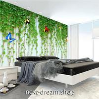 3D 壁紙 1ピース 1㎡ 緑の葉と蝶 自然 植物 ウォールアート 寝室 リビング 客室 m03307