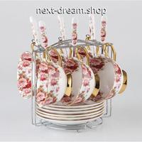 新品送料込  ティーカップ 200ml ソーサー スプーン 薔薇 ピンク  6カップ&ホルダー 磁器 コーヒー お茶会に  食器 高級装飾 贈り物  m00580