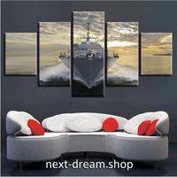 【お洒落な壁掛けアートパネル】 小さめサイズ5点セット 船 海 サンセット ファブリックパネル DIY インテリア m04898