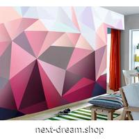 壁紙 幾何学柄 アート 赤 1ピース 1㎡ サイズカスタマイズ可能 部屋 リビング キッチン ショップ 店舗 m06112