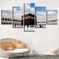 【お洒落な壁掛けアートパネル】 5点セット マスジド・ハラーム モスク イスラム ファブリックパネル インテリア m04801