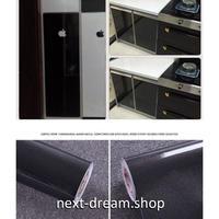 壁紙 60×1000cm 無地 ブラック 黒 DIY リフォーム インテリア 部屋/キッチン/家具にも 防水ビニール h03807