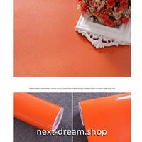壁紙 60×1000cm 無地 オレンジ 橙色 DIY リフォーム インテリア 部屋/キッチン/家具にも 防水ビニール h03822