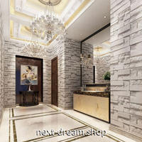 3D壁紙 45×1000cm 石レンガ グレー 石灰色 DIY リフォーム インテリア 部屋・キッチン・家具にも 防湿 防音 h03706
