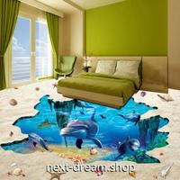 3D 壁紙 1ピース 1㎡ 床用 立体アート 砂浜 海中 DIY リフォーム インテリア 部屋 寝室 防湿 防音 h03509