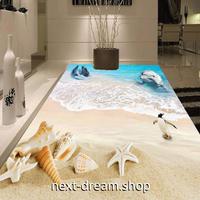 3D 壁紙 1ピース 1㎡ 床用 自然風景 海 ペンギン いるか DIY リフォーム インテリア 部屋 寝室 防湿 防音 h03574