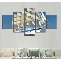 【お洒落な壁掛けアートパネル】 小さめサイズ5点セット 自然風景 帆船 海 青空 ファブリックパネル DIY インテリア m04998