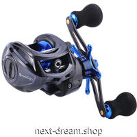 新品 ベイトリール 釣り道具 お洒落 塩水 カーボン フィッシング  12BB 黒×青 低音 右ハンドル 左ハンドル m01956