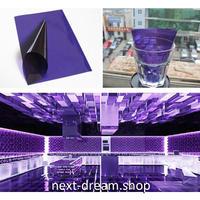 カラーウィンドウフィルム / ガラスステッカー 50×152cm 紫 パープル 紫外線 / UV / 日射ブロック パーティデコレーション m03065