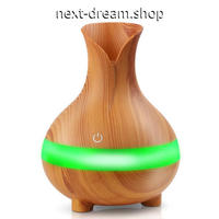 加湿器 超音波式 空気清浄機 USB 卓上 LEDライト 木 壺型  乾燥・肌荒れ・風邪・花粉症予防  オフィス インテリア  m01267