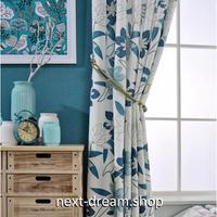 ☆ドレープカーテン☆ 花柄 ブルー&ホワイト W100cmxH250cm 高さ調節可能 フックタイプ 2枚セット ホテル m05719