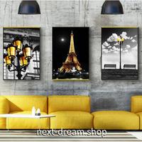 お洒落な壁掛けアートパネル 枠付き3点セット / 各15×20cm エッフェル塔 パリ 街灯 絵画 ファブリックパネル m03466