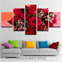 【お洒落な壁掛けアートパネル】 5点セット 赤いバラ 花束 キャンバス ヒョウプリント 絵画 ファブリックパネル インテリア m04090