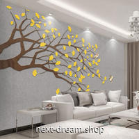 3D 壁紙 1ピース 1㎡ モダンアート 和風 イチョウの木 部屋 寝室 リビング リフォームシート 防湿 防音 h03028