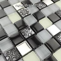 3D壁紙 30×30cm 11枚セット ガラスタイル 黒 グレー 模様 DIY リフォーム インテリア 部屋/浴室/トイレにも h04498