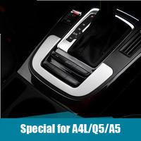 アウディ コンソール ギア パネルカバー Audi A4 Q5 A5 ステンレススチール 内装 h00315