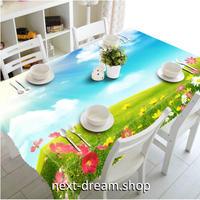 テーブルクロス 135×180cm 4人掛けテーブル用 青空 草原 お茶会 おしゃれな食卓 汚れや傷みの防止 m04328