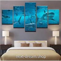 【お洒落な壁掛けアートパネル】 枠付き5点セット 大量のサメ シャーク 海中景色 ファブリックパネル インテリア m04636
