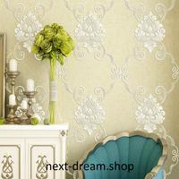 3D 壁紙 53×1000㎝ 花柄 ダマスク DIY 不織布 カビ対策 防湿 防水 吸音 インテリア 寝室 リビング h01987
