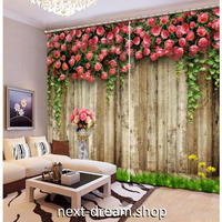 3D 遮光カーテン 203×213cm サイズ多数◎ 木の壁 薔薇 ローズ DIY おしゃれ 模様替 リビング 子供部屋 サロン 店舗用  m01853