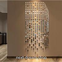 【ウォールステッカー】 3D壁紙 キューブのビル型 Sサイズ 42×100cm シルバー 鏡 アクリルミラー 張付簡単シールタイプ m03541