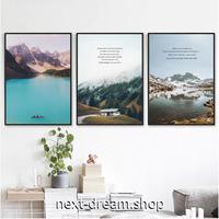 お洒落な壁掛けアートパネル 枠付き3点セット / 各15×20cm 湖 森林 外国風景写真 ポスター 絵画 ファブリックパネル m03420
