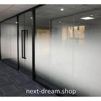 ウィンドウフィルム スモーク 目隠しシート パーテーション 183×150cm  白ドット オフィス リビング ガラス窓 m02804