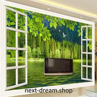 3D 壁紙 1ピース 1㎡ 自然風景 窓からの景色 湖 山 インテリア 装飾 寝室 リビング h02232