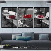 お洒落な壁掛けアートパネル 枠付き3点セット / 各15×20cm テーブル 薔薇 花束 グレー 赤 絵画 ファブリックパネル m03463