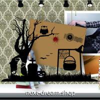 【ウォールステッカー】壁紙 DIY 部屋装飾 寝室 リビング インテリア 85×58cm 黒 ブラック ハロウィン 影 m02218