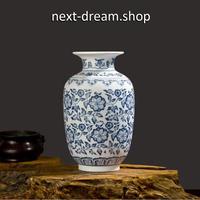 新品送料込  花瓶 磁器 壺 青×白 中華風 アンティーク ヴィンテージ 高級装飾 ホームインテリア 贈り物  m00552