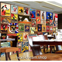 【カスタム3D壁紙】 1ピース 1㎡ レトロポスター レコード 懐かし バー お店 クロス張替 リメイクシート m04749